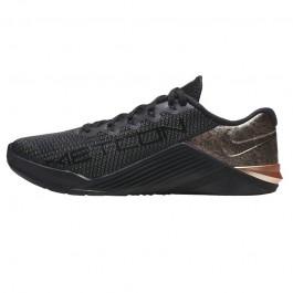 Nike Metcon 5 X - Women's