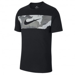 Nike Dri-Fit Tee - Men's