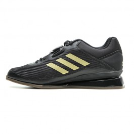 Adidas Leistung 16 - 2.0 - Men's - Weightlifting Shoe