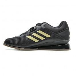 Adidas Leistung 16 - 2.0 - Men's - Weightlifting Shoe