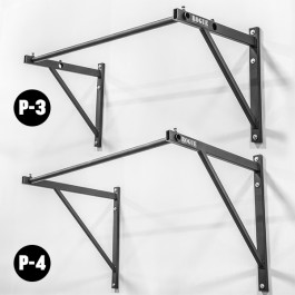 Rogue Pull-up Systems - P-3 & P-4